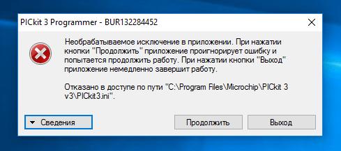 VirtualBox_Windows 10_22_07_2016_21_39_46
